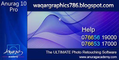 Anurag 10 Pro Photoshop Plugin Free Download | Adobe Photoshop
