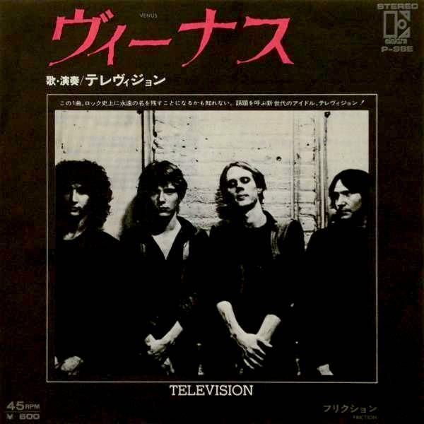 Television – Venus (1977), Japan