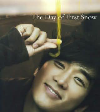 Song SEung Heon  pic from KIZUNA