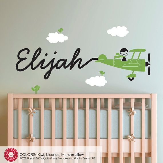 Airplane Wall Decal Boy Name Skywriter for Baby Nursery Kids Playroom Personalized Cute Cursive & Airplane Wall Decal Boy Name Skywriter for Baby Nursery Kids ...