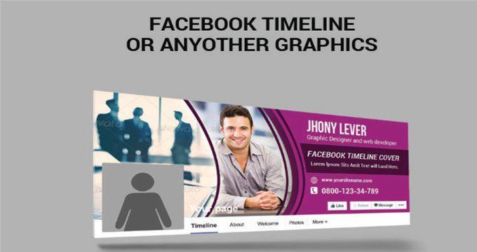 make cover photo fb timeline by zaibrahman