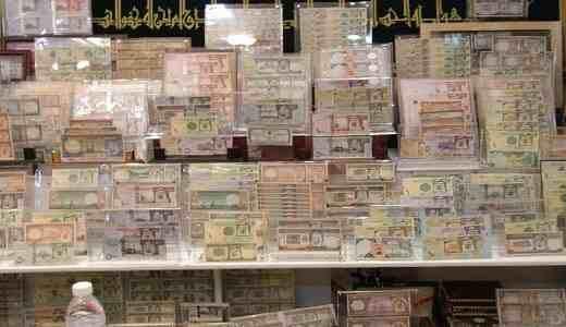 دليل لايفوتك متحف المغربى يقع بجنوب شرق مدينة الرياض يمتلكه عبدالله قاسم المغربى عبارة عن أربعة قاعات وصالة استقبال يقوم لا يفوتك بتوضيح تفاصيل أك Museum