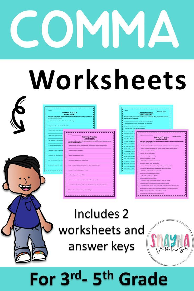 2 Comma Worksheets | Reading comprehension activities ...