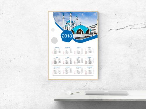 Httpscalendars Templatesproduct Categorycalendars 20182018
