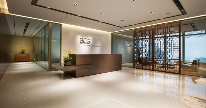 Boston Consulting Group office by M Moser Associates Shanghai 17