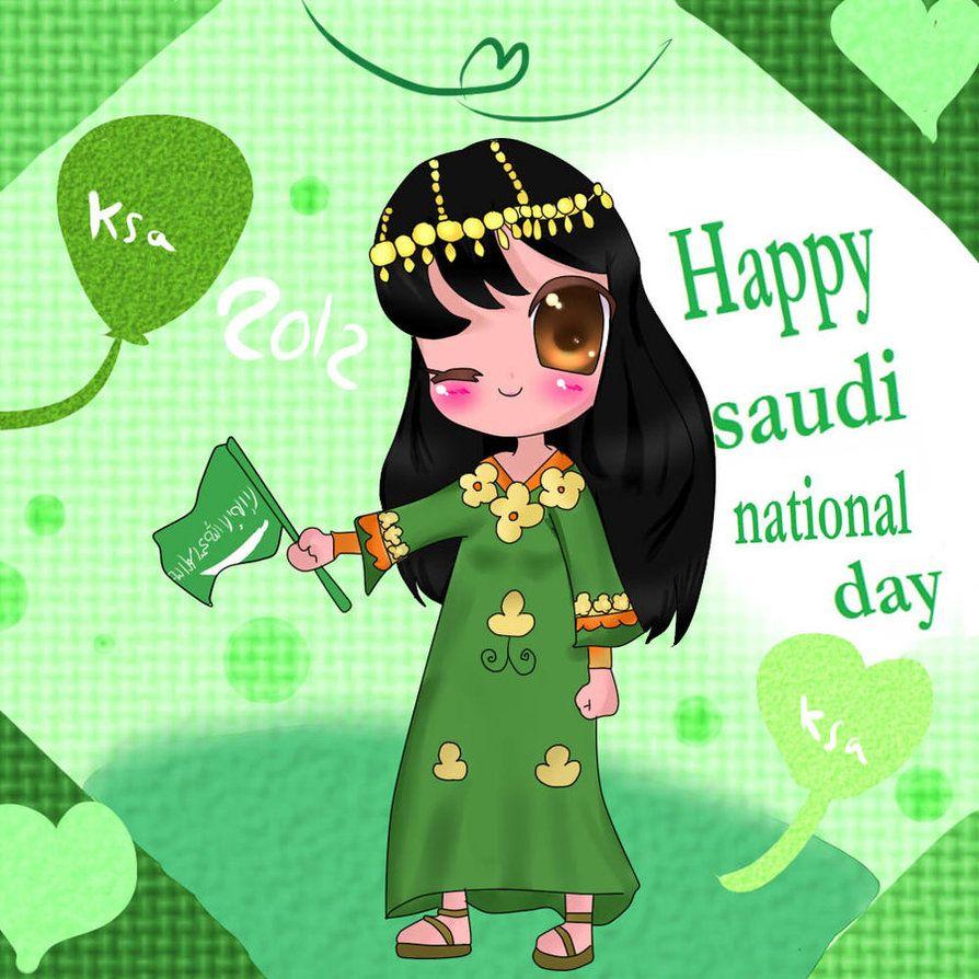 St Patrick In Saudi Arabia Happy National Day National Day Saudi Bird Prints