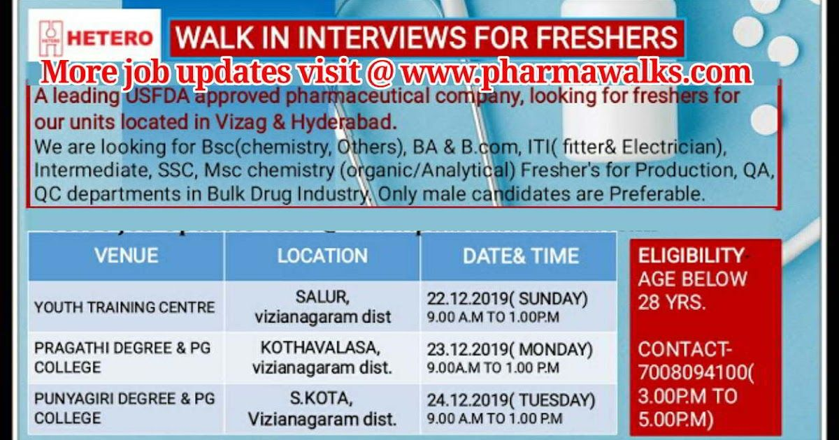Hetero Laboratories walkin interview for Freshers in