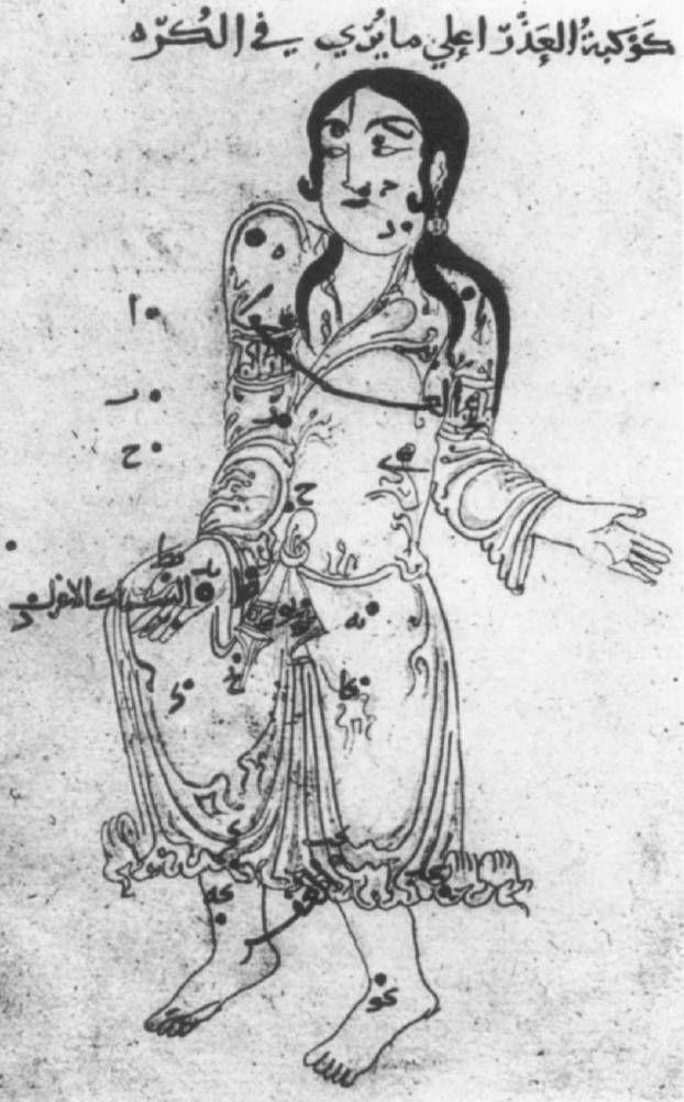 'Book of Fixed Stars' (Kitāb suwar al-kawākib al-ṯābita) by 'Abd al-Rahman ibn 'Umar al-Ṣūfī, dated 525/1130-31 (Topkapı Sarayı, Istanbul, manuscript Ahmet III 3493)  (in different source Ahmet III  2493 ??)