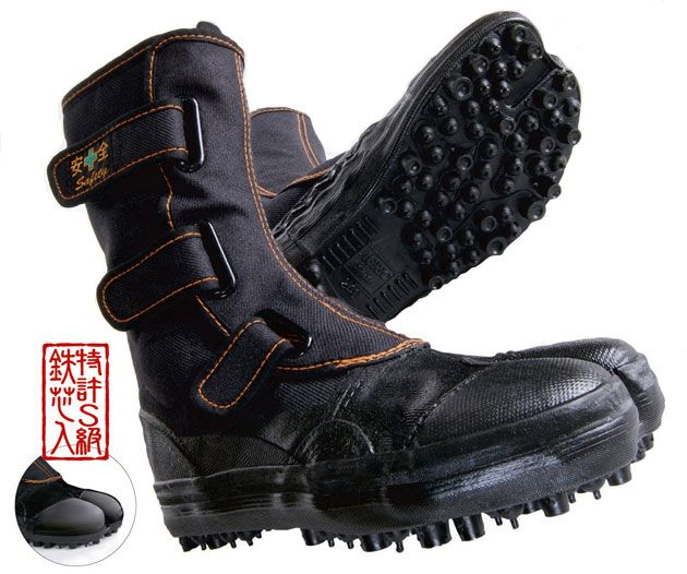 Boots, Tabi shoes, Mens snow boots