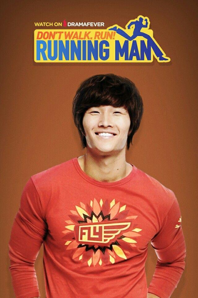 Kim Jong Kook Couple RunningRunning ManKim