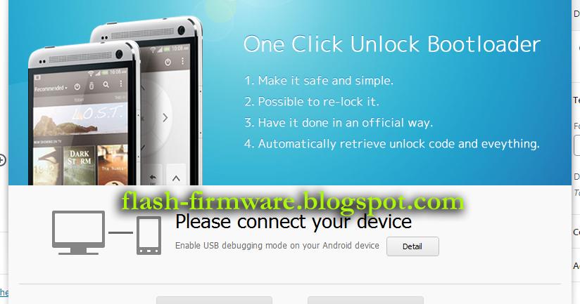 one click unlock