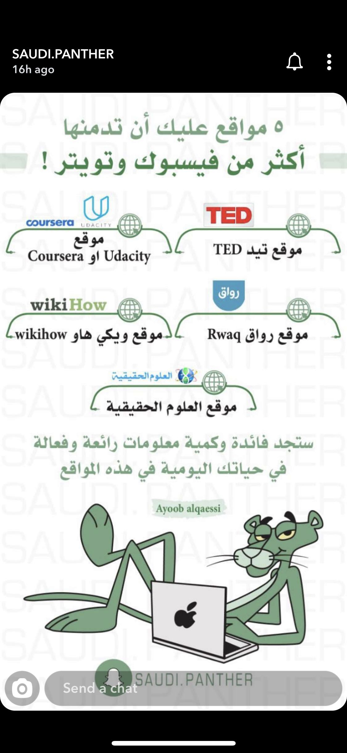 Pin By Sabah Salem On Sites Learning Websites Funny Arabic Quotes Favorite Book Quotes
