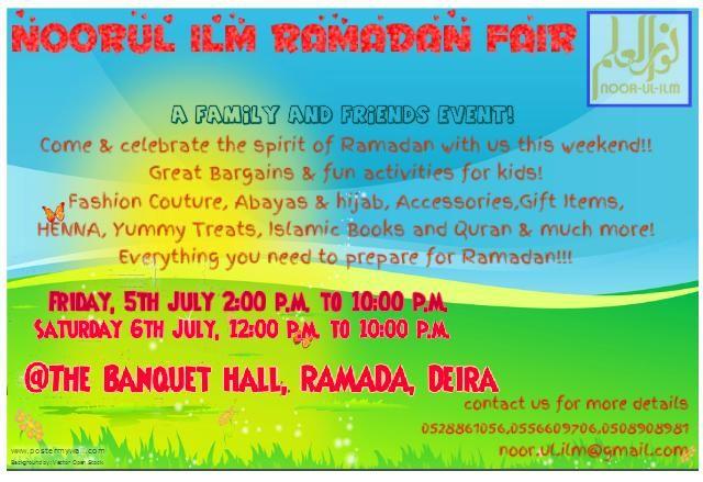 noor ul ilm presents a pre ramadan fair 2013 at the banquet hall in