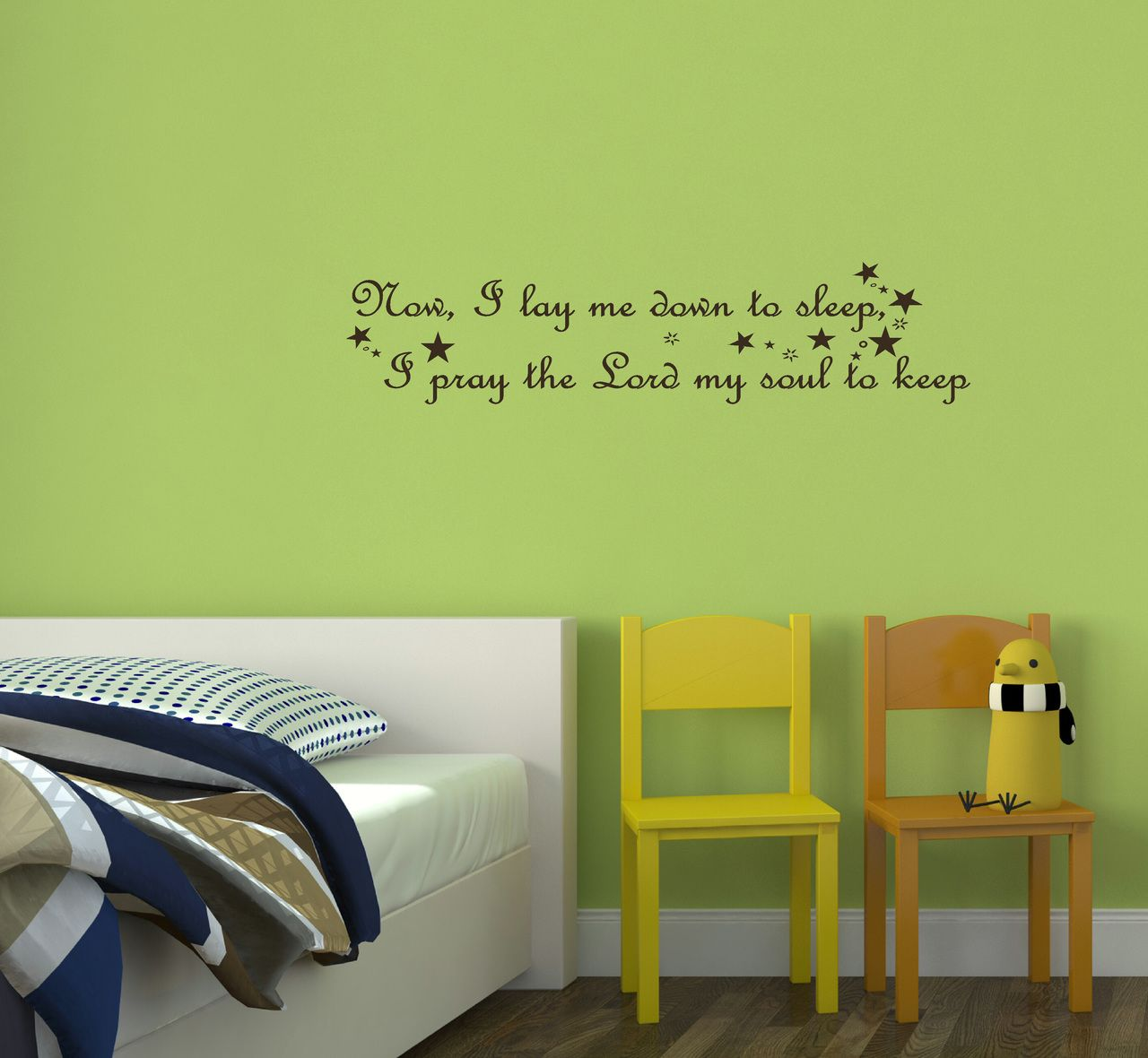 Now i lay me down to sleep wall decal - Now I Lay Me Down To Sleep I Pray The Lord My Soul To Keep Bedroom Wall Saying I Pray The O Jays And Sleep