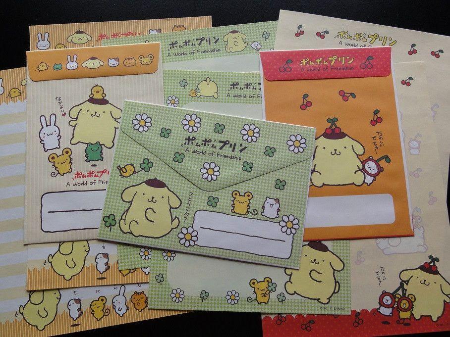 Kawaii Cute Pom Pom Purin Letter Sets - A