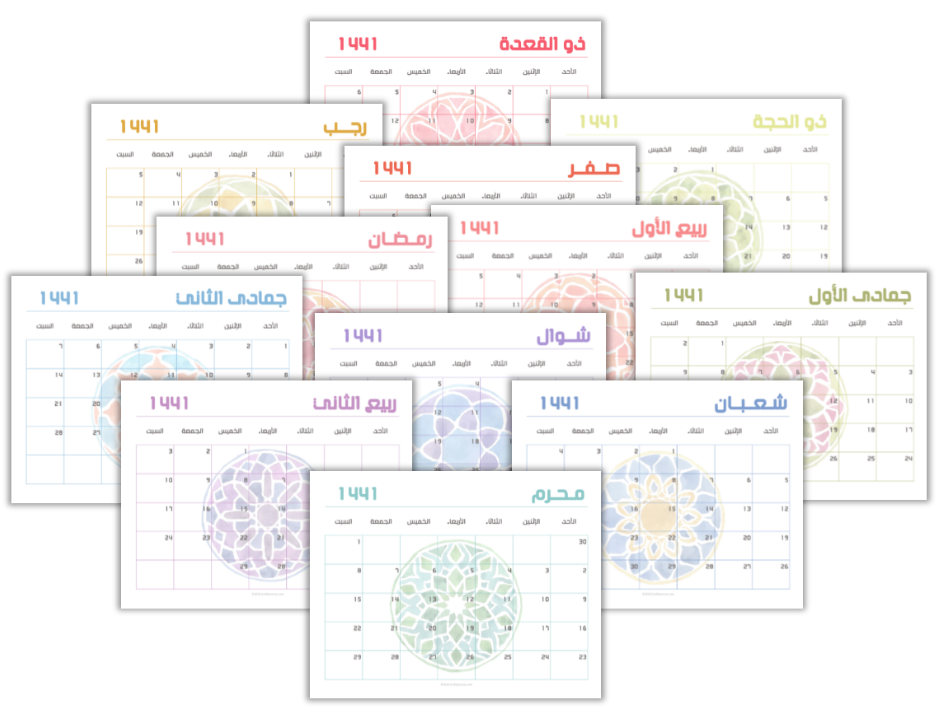 تقويم هجري لسنة 1441 باللغة العربية مجاني رحلة تعليمنا المنزلي Notes Planner Bullet Journal Planner