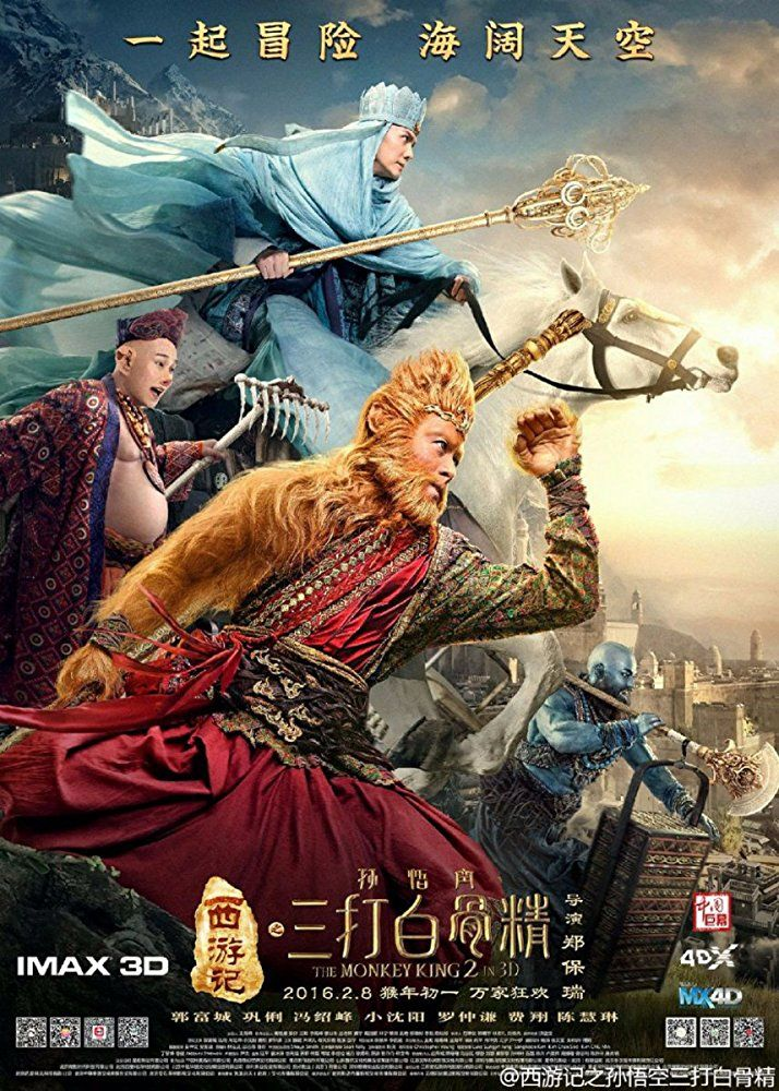 Nonton Monkey King 2 (2016) Subtitle IndonesiaNonton Film