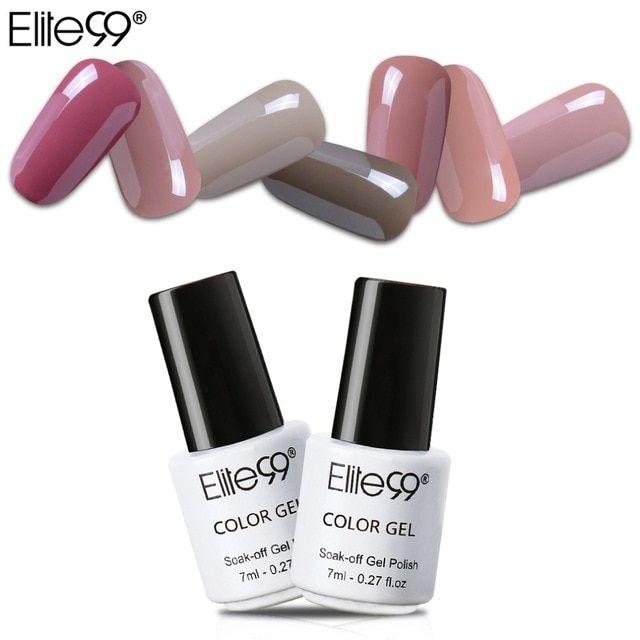 MSHING99 uv gel nail polish nude Color25 30 nail design
