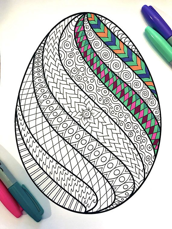 Swirl Easter Egg PDF Zentangle Coloring Page Easter
