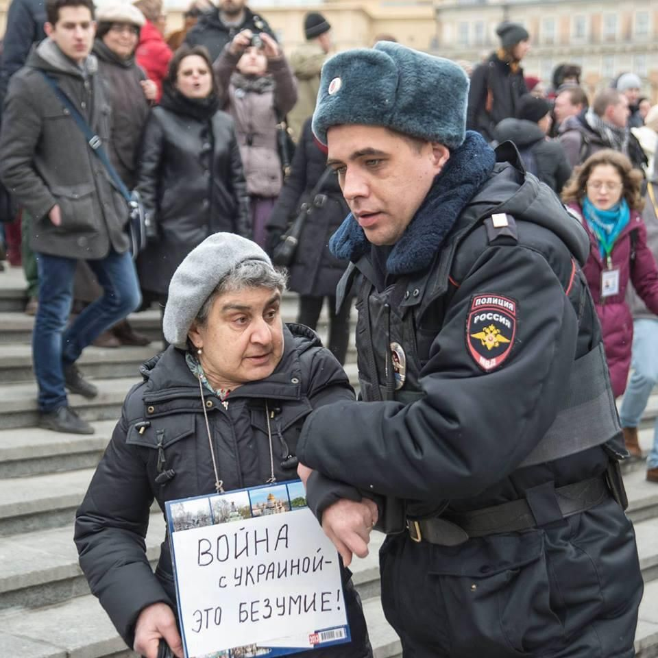 Я против войны в украине картинки