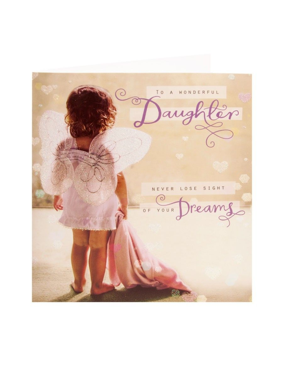 Sparkling Fairy Birthday Card For Daughter Greeting Cards