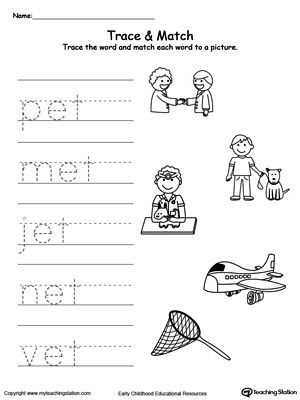 ET Word Family Picture Match | Word families, Phonics reading and ...