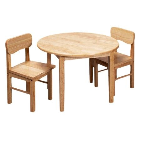 Round Table Two Chair Set Nat In 2019 Reggio And Tab