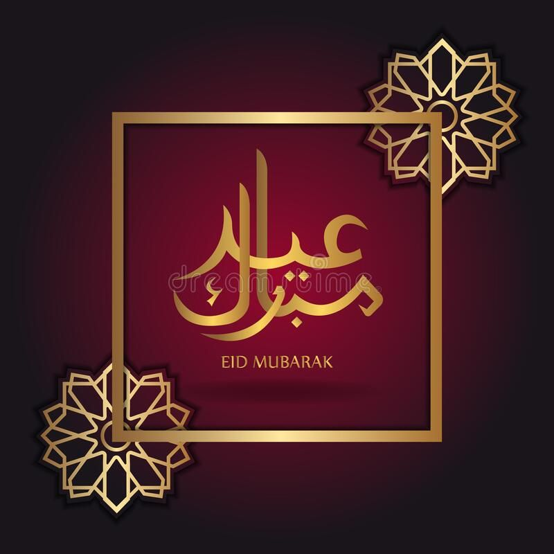 Vector Of Eid Mubarak Greeting Card Template Vector Of Eid Mubarak With Ornamen Spons Eid Mubarak Greeting Cards Eid Mubarak Greetings Greeting Card Template