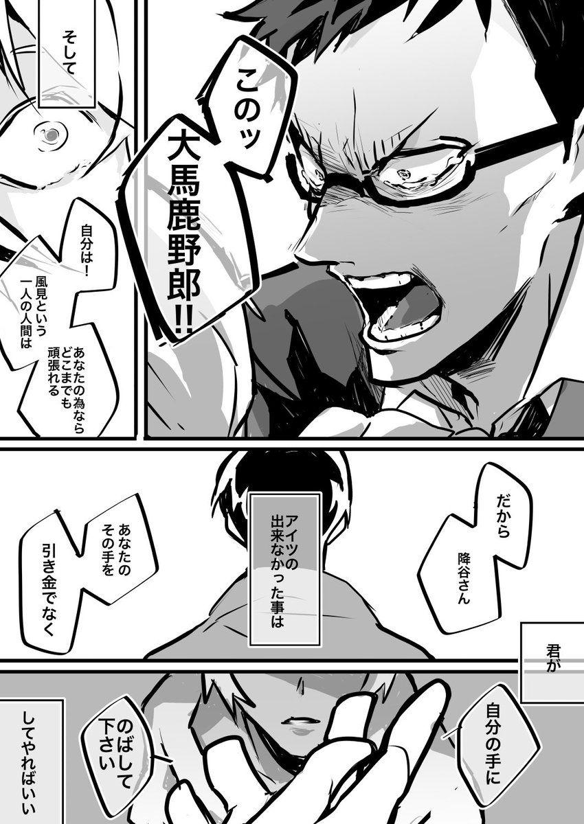なるきた Naru Kita さんの漫画 125作目 ツイコミ 仮 名探偵コナン コナン 警察 名 探偵 コナン 安室