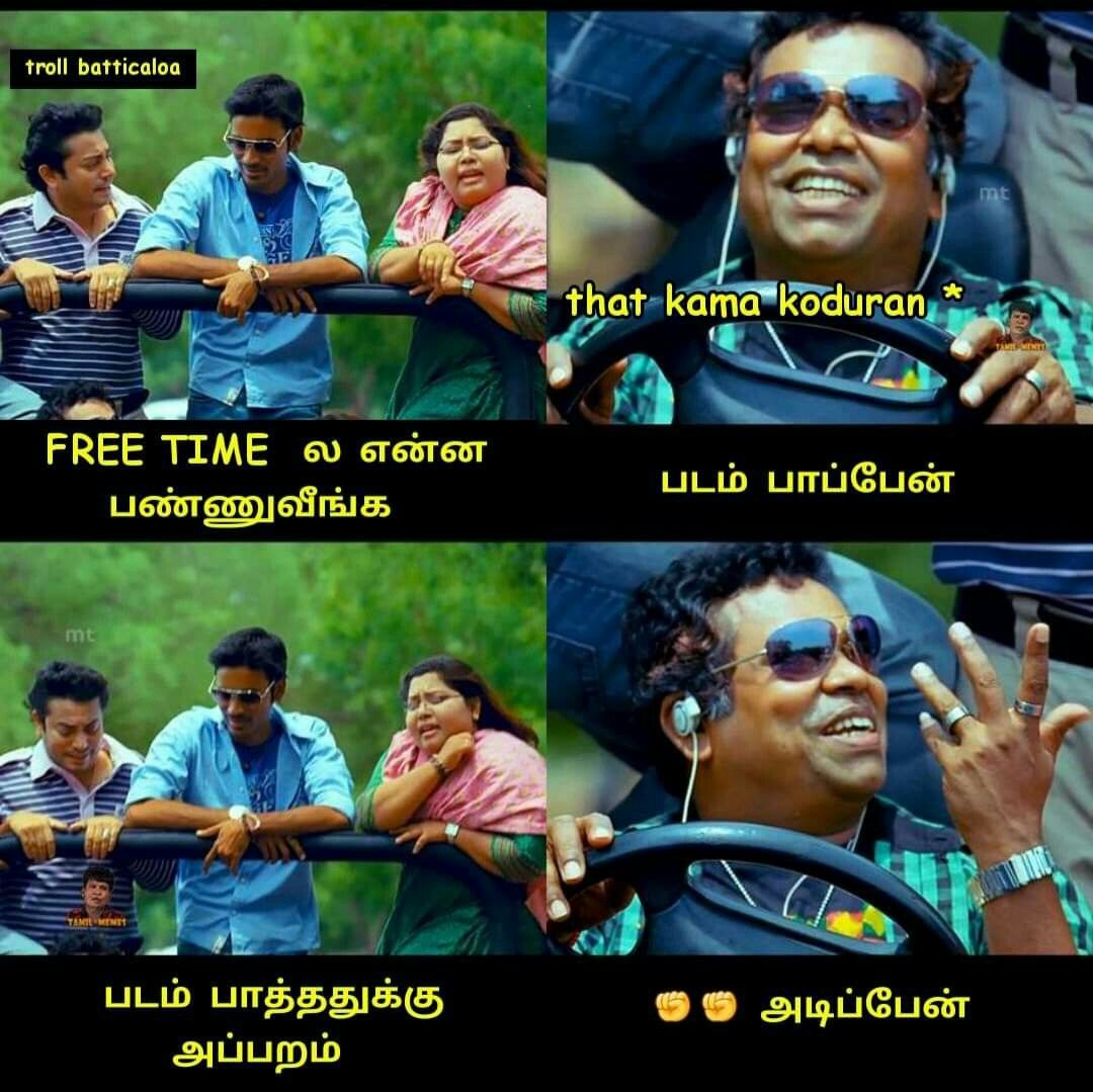 Memes image by Thiva Tamil funny memes, Funny memes, S quote
