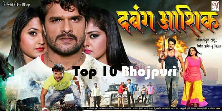 Bhojpuri sted song khesari lal chetalk