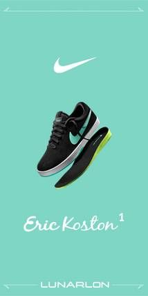 Nike Display ad