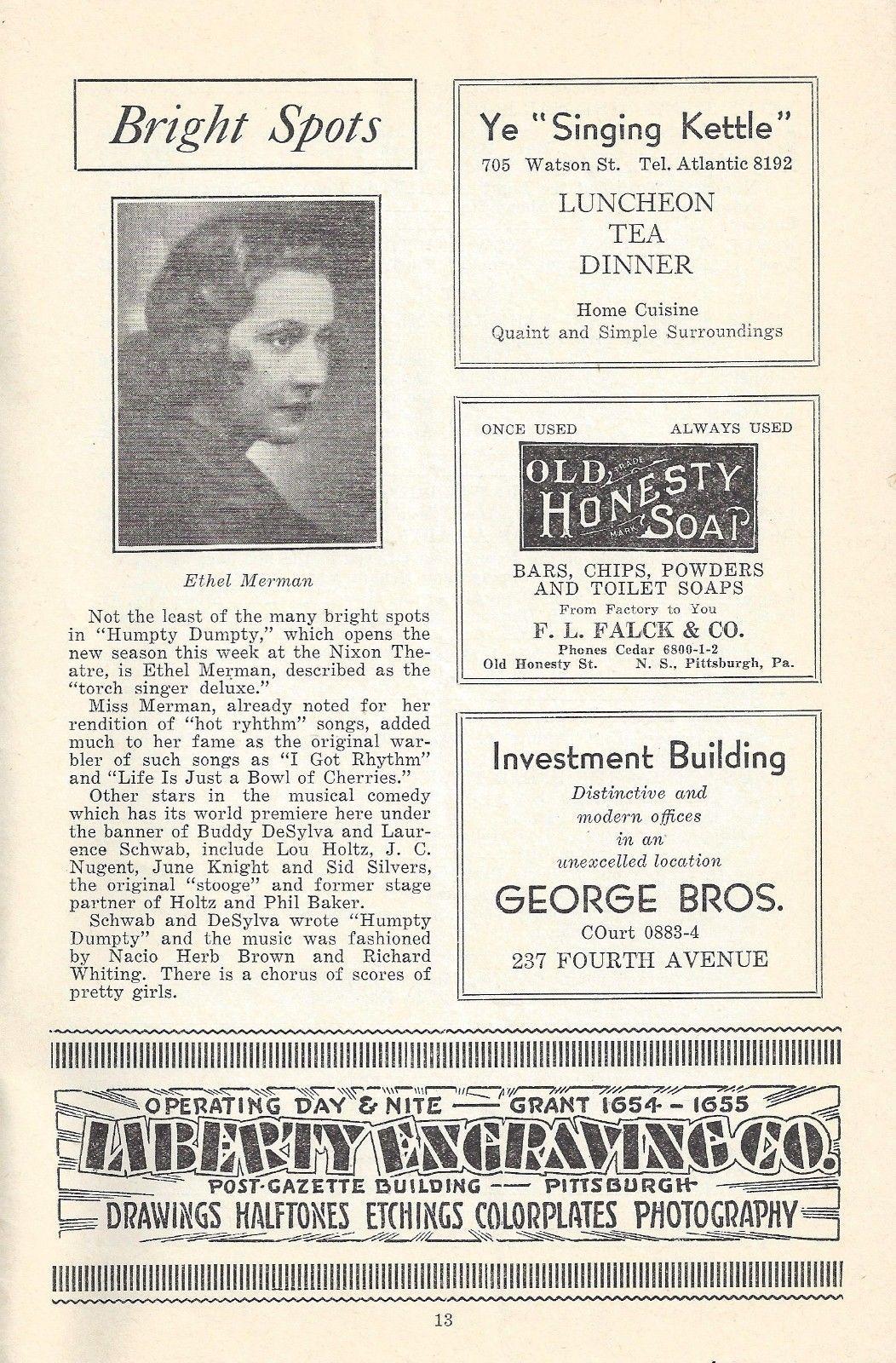 Ethel Merman \