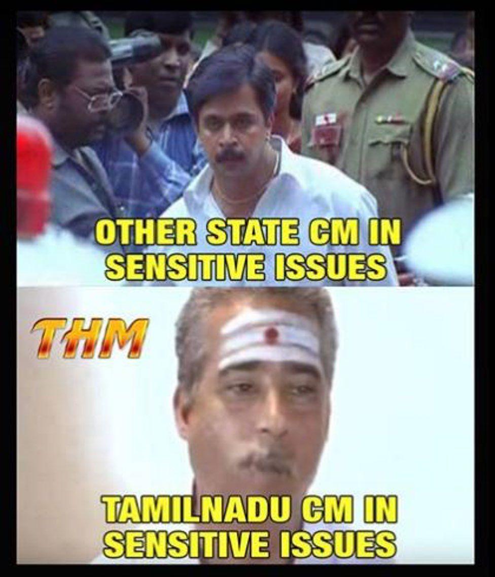 Image Result For Tamil Memes