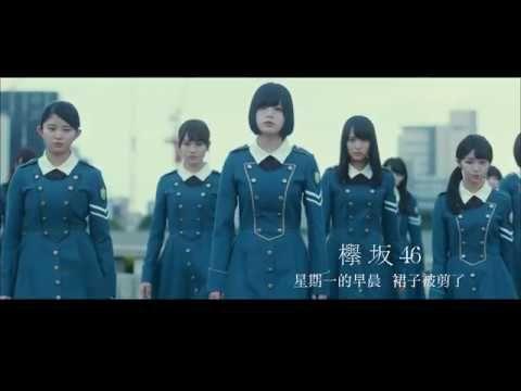Pin by WAN H. on mv | Music videos
