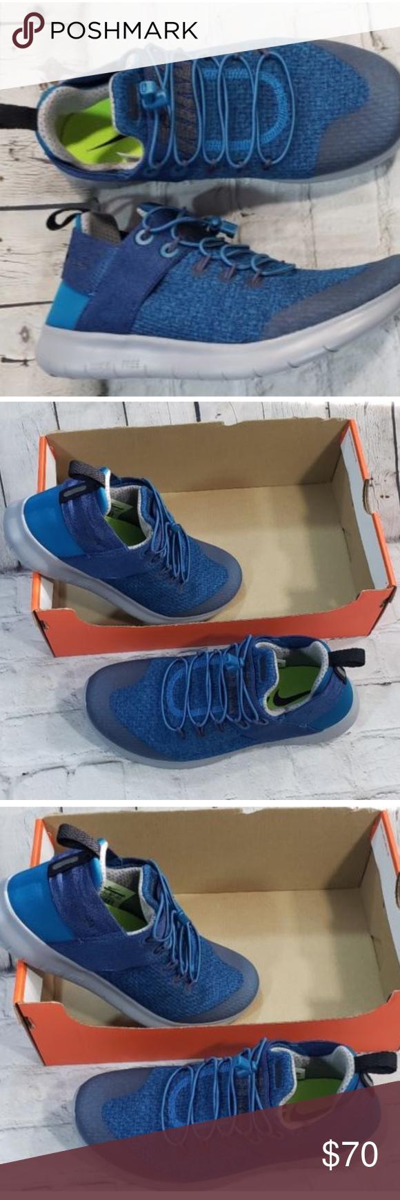 NWT Nike free RN CMTR khaki 2017 premium Brand new with box