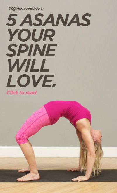 5 yoga poses for your spine - YogiApproved.com #yoga #yogi #asana