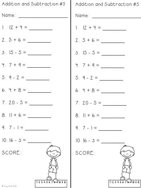 Fluency - Time Tests - Addition and Subtraction to 20! Data Charts - subtraction frenzy worksheets