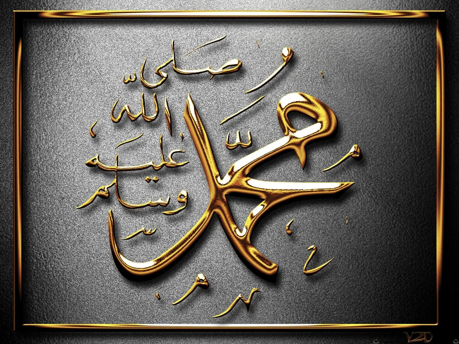 Pin on Prophet Mohamad