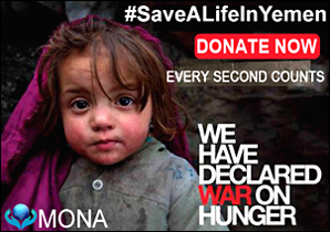 Yemen Please Help Save A Yemeni Child Today Fundraising Websites News Blog Raise Money Online