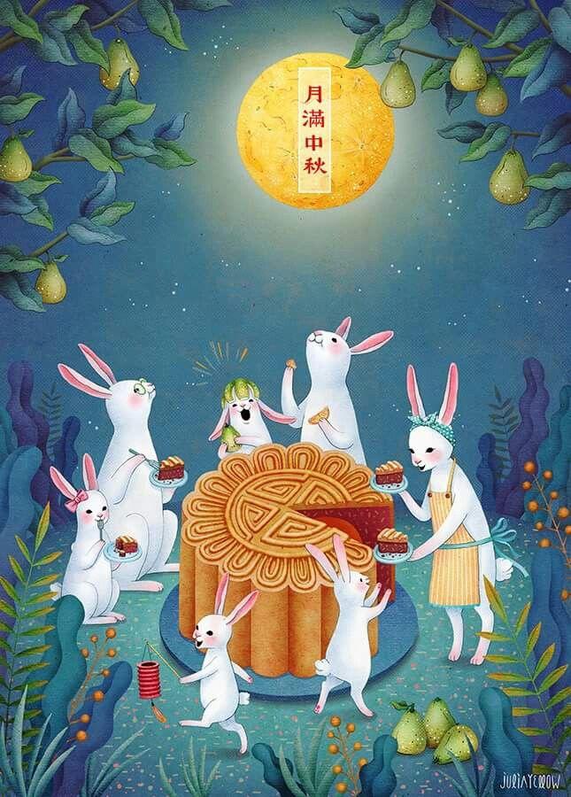 Chinese Mid-Autumn Festival | Little Holiday: International