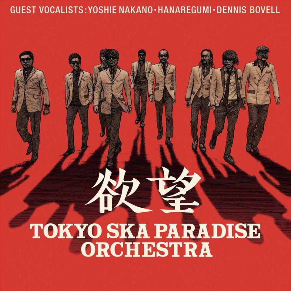 Tokyo Ska Paradise Orchestra - トーキョー ストラット