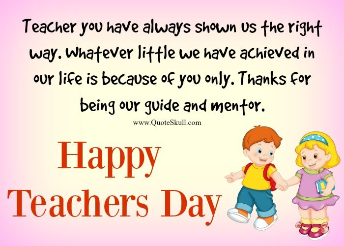 Top 30 Happy Teachers Day Messages Greeting Cards For Wishes With