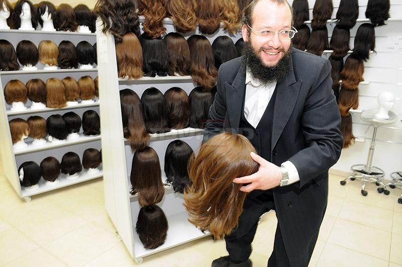 Sheitel A Wig Worn By A Married Jewish Woman It Is Jewish Law