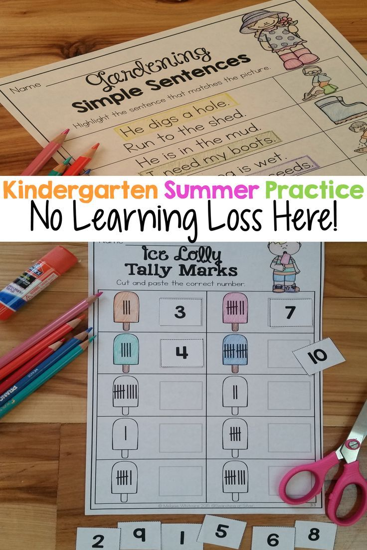 Summer Math & Literacy No-Prep {Kindergarten} | Math, Kindergarten ...