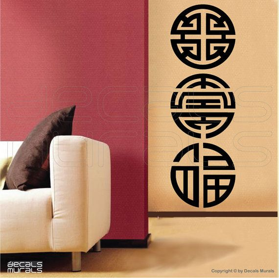 Chinese Wealth Symbol