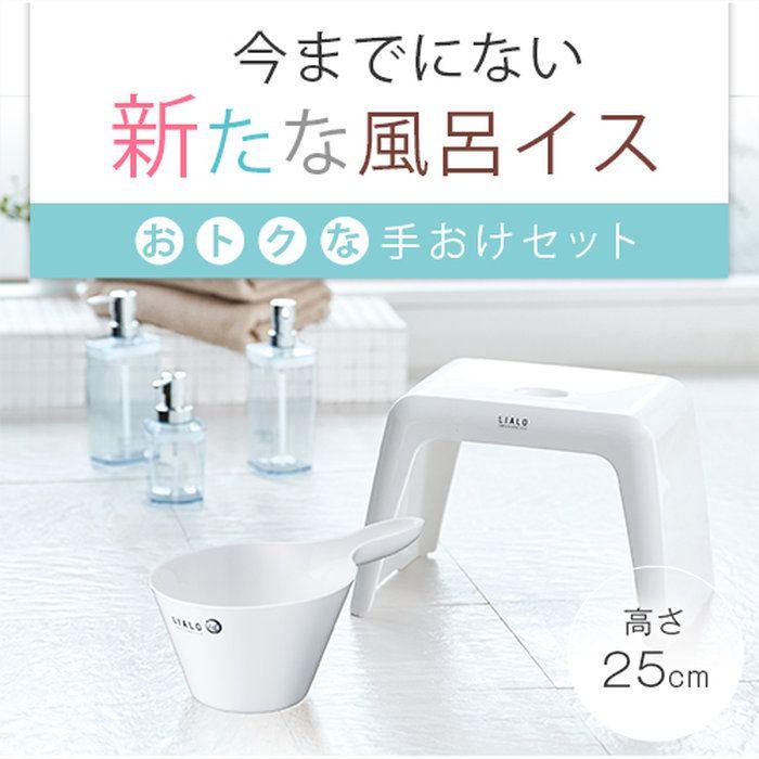 軽くて洗いやすいアルミ脚 抗菌風呂いす ソリノ ニトリ公式通販 家具 インテリア 生活雑貨通販のニトリネット インテリア 家具 インテリア ニトリ