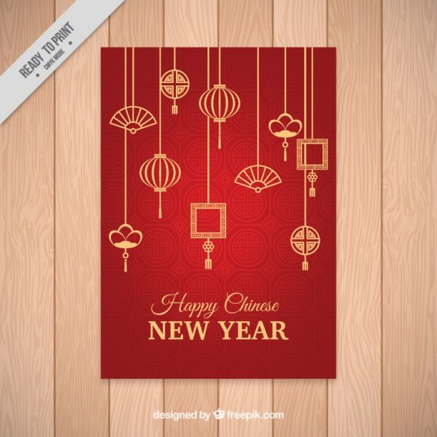 Download Chinese New Year Greeting Card for free in 2020 ...