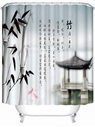Waterproof Chinese Style Bamboo Landscape Bath Shower Curtain