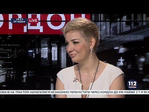Мария Максакова, оперная певица, экс-депутат Госдумы, в ...